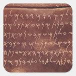 La inscripción del sarcófago de pegatina cuadrada