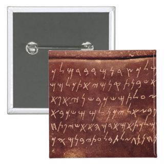La inscripción del sarcófago de pin cuadrado