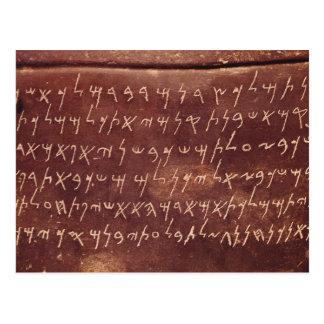 La inscripción del sarcófago de postal
