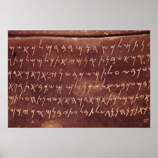 La inscripción del sarcófago de póster