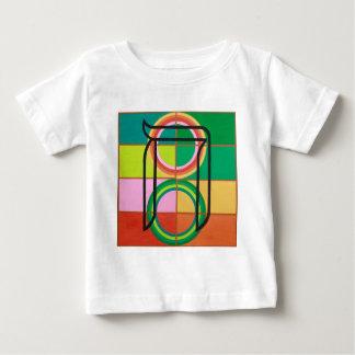 La letra del Het - alfabeto hebreo T-shirts