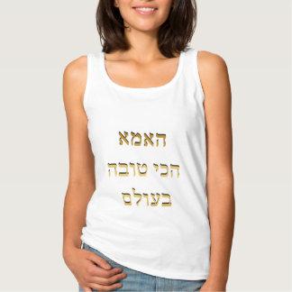 La mejor mamá del mundo en camiseta hebrea