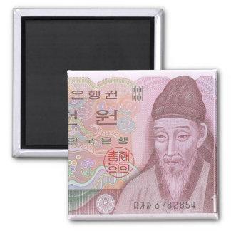 La moneda surcoreana 1000 ganó el imán