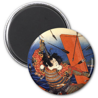 La muerte de Nitta Yoshioki en el transbordador de Imán Redondo 5 Cm
