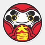 """La muñeca de Daruma trae) del 大吉 del (de la """"gran  Etiqueta"""