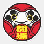 La muñeca de Daruma trae) del 開運 del (de una Etiqueta Redonda