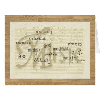 La música es lengua universal, versión de gran tarjeta de felicitación grande