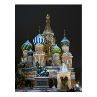 la noche de la albahaca del santo tarjeta postal