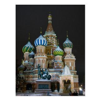 la noche de la albahaca del santo tarjetas postales
