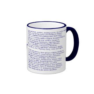 La odisea tazas de café