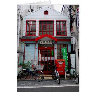 La oficina de correos de Gion Tarjeta De Felicitación
