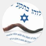 La original bendice del Shofar - 150:3 de los salm Etiquetas