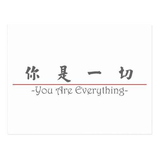 La palabra china para usted es todo 10291_5.pdf tarjeta postal