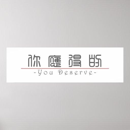 La palabra china para usted merece 10215_0.pdf poster