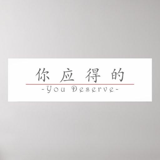 La palabra china para usted merece 10215_1.pdf poster