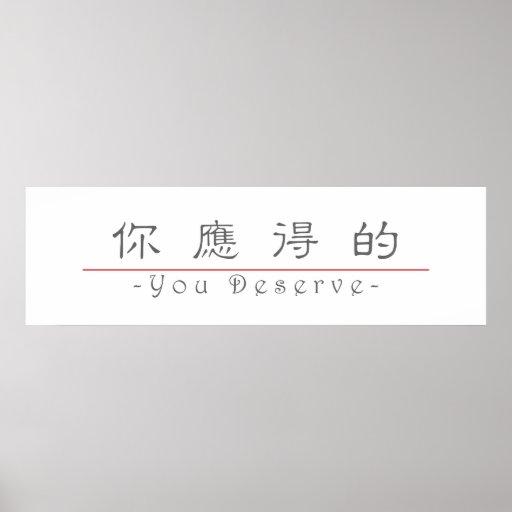 La palabra china para usted merece 10215_2.pdf impresiones