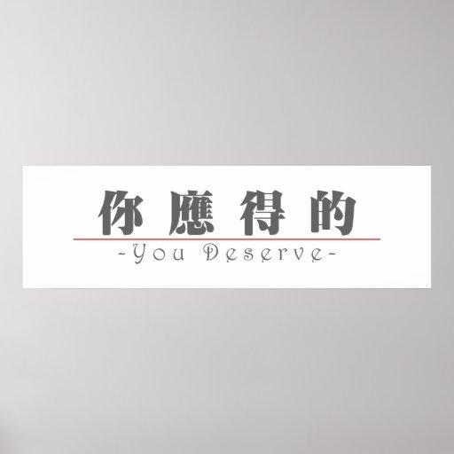 La palabra china para usted merece 10215_3.pdf impresiones