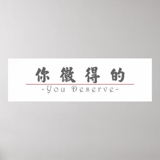 La palabra china para usted merece 10215_4.pdf poster