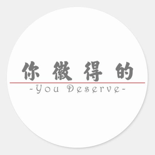 La palabra china para usted merece 10215_4.pdf pegatina redonda