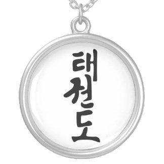La palabra el Taekwondo en letras coreanas Joyerias Personalizadas