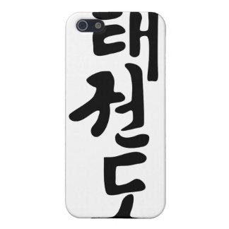 La palabra el Taekwondo en letras coreanas iPhone 5 Carcasas