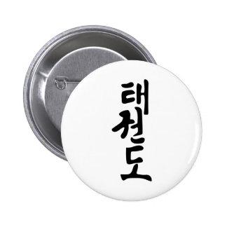 La palabra el Taekwondo en letras coreanas Pin Redondo 5 Cm
