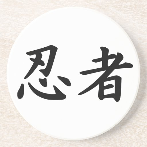 La palabra Ninja en Chino-Japonese escritura del k Posavasos Personalizados