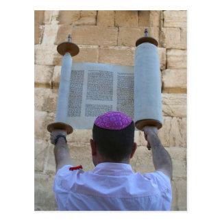 La pared occidental (Kotel), Jerusalén Postal