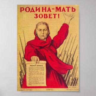 La patria llama el poster de la propaganda WW2