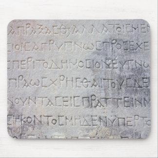 La piedra helenística del epígrafe, encontró en Ep Alfombrillas De Ratón
