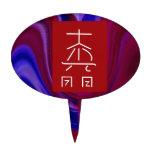 La PLANTILLA curativa del símbolo de Reiki Figura Para Tarta