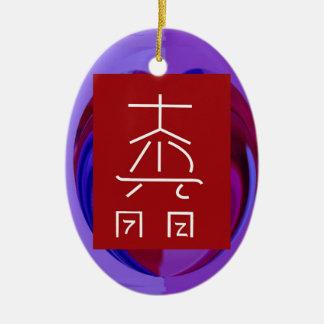 La PLANTILLA curativa del símbolo de Reiki Ornamento De Reyes Magos