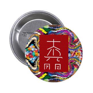 La PLANTILLA del símbolo de los amos de REIKI Pin