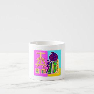 La plantilla U de DIY puede añadir fácilmente la Taza Espresso