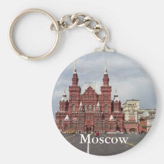 La Plaza Roja de Moscú Llavero Redondo Tipo Pin