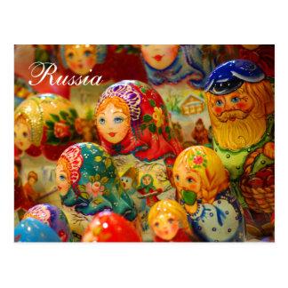 La postal de los matryoshka rusos