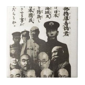 La pregunta de Harry S. Truman caída a Japón por Azulejo Cuadrado Pequeño