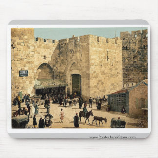 La puerta de Jaffa, Jerusalén, foto de la obra Mouse Pads