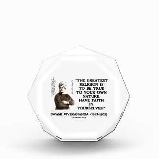 La religión más grande de Vivekananda a ser verdad