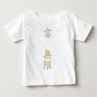 La riqueza es texto del infinito-Kanji-oro Playera De Bebé