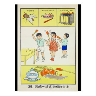 La salud pública, batalla vuela, Taiwán 1959 Tarjeta Postal