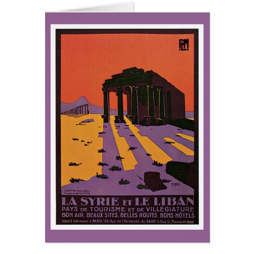 La Syrie et le Liban French Vintage Travel Poster Greeting Card