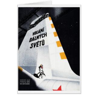 La tarjeta de la llamada de los cielos ruso - 195