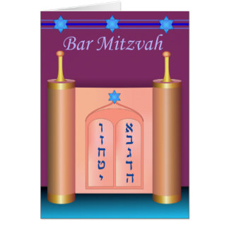La tarjeta de Mitzvah de la barra de diez mandamie