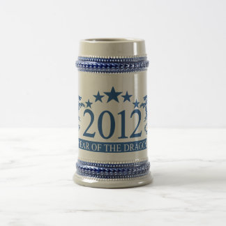 La taza 2012 del DRAGÓN - elija el estilo y el