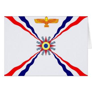 La tienda asiria de Syriac del caldeo Tarjeta De Felicitación
