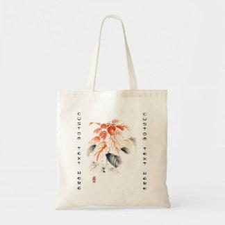 La tinta china oriental clásica del sumi-e florece bolsa tela barata