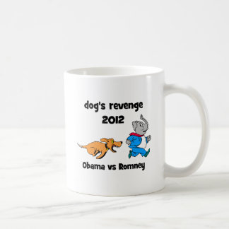 la venganza 2012 del perro taza clásica