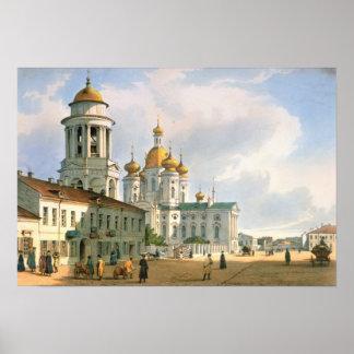 La Virgen de la iglesia de Vladimir Póster