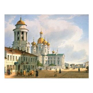 La Virgen de la iglesia de Vladimir Tarjetas Postales